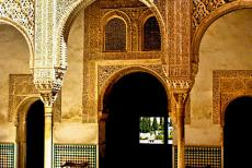 Alhambra, Generalife and Albayzín - Alhambra, Generalife and Albayzín, Granada: The Patio del Mexuar and the entrance to the Hall of the Mexuar, the oldest part of the...