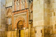 Historic Centre of Córdoba - Historic Centre of Córdoba: The Puerta de San Ildefonso was  built in the 10th century as one of the entrances into the...