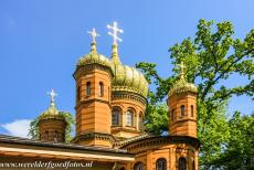 Classical Weimar - Classical Weimar: The Russian Orthodox chapel stands in the historical cemetery of Weimar. The Russian Orthodox chapel was built on Russian...