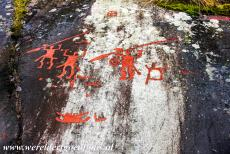 Rock Carvings in Tanum - Rock Carvings in Tanum: A detail of the great rock at Aspeberget in Tanum. The rock carvings were created by local people,...