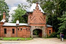 Białowieża Forest - Białowieża National Park: This gate once led to the hunting manor of the Tsar. The Tsar's hunting manor was destroyed...