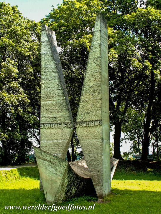 Struve Geodetic Arc - Geodetic Arc of Struve: A monument in Tartu to commemorate the station point and arc. The Geodetic Arc was established and used by...
